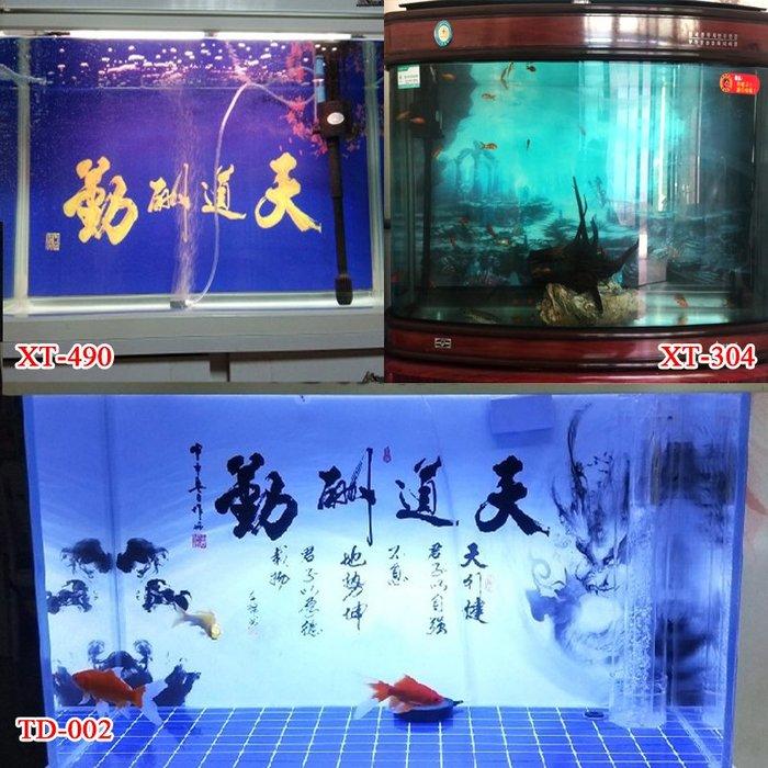 熱賣魚缸背景紙3d立體高清圖裝飾壁紙背景紙壁畫造景單面貼紙自粘后墻#背景紙#高清#水族用品