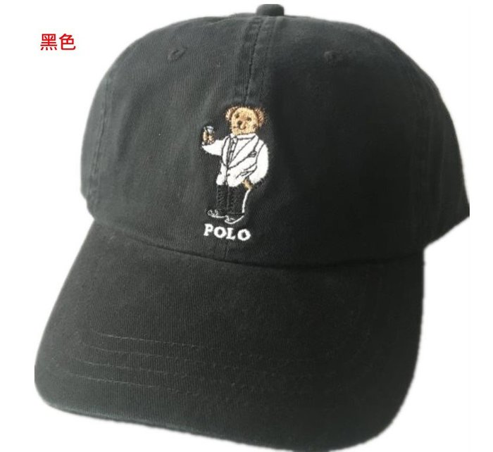 Melia 米莉亞代購 美國店面+網購 Ralph Lauren Polo 小熊款 熊熊1號 老帽 棒球帽 帽子 衝評價