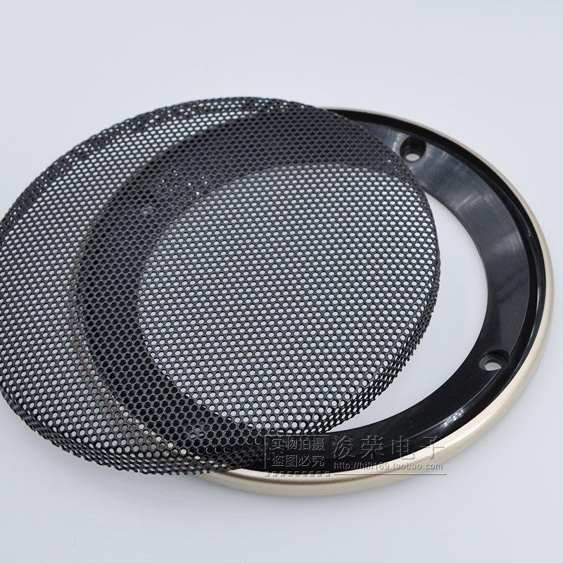 戀物星球 16#4寸5寸6寸8寸10寸音箱喇叭網罩音響裝飾圈面罩防塵罩金屬鐵網