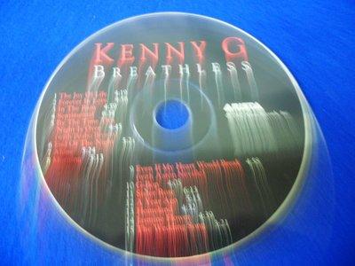 白色小館B08~CD~Kenny G /BREATHLESS