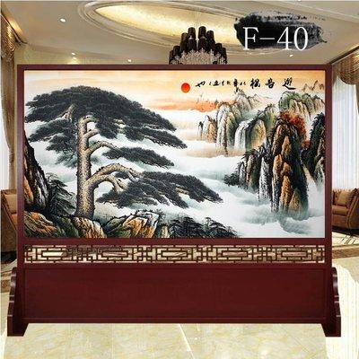 現代簡約屏風客廳中式現代座屏辦公室酒店座屏實木雙面定做插屏 xw  快速出貨