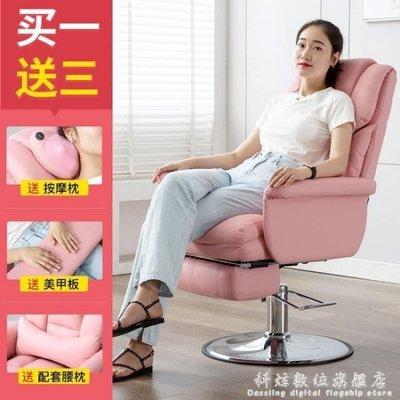 熱賣折扣 美容椅可躺面膜體驗椅子折疊紋繡多功能可平躺午休電腦椅擱腳按摩『』