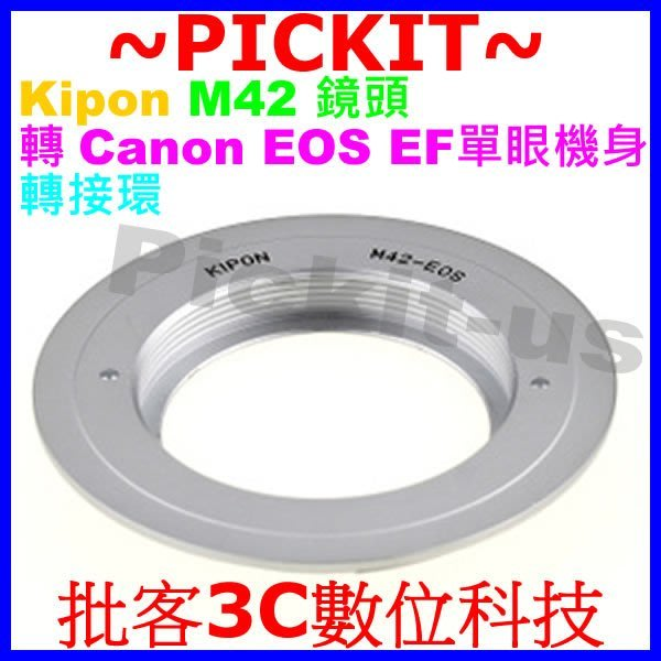 KIPON有擋板有檔板M42 ZEISS PENTAX鏡頭轉Canon EOS EF機身轉接環1000D 760D 6D