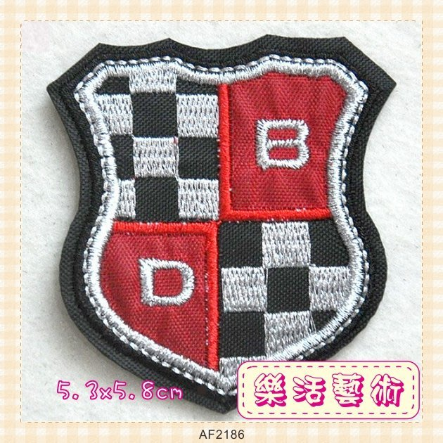 樂活藝術「燙貼布」 ~ DB徽章 刺繡布貼 熨斗貼 背章 胸章《有背膠》【現貨】【AF2186】