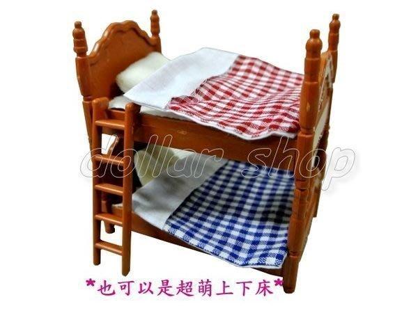 寶貝玩具屋二館☆【小屋】快樂家族上下舖雙人床(可共用森林系列臥室傢俱)