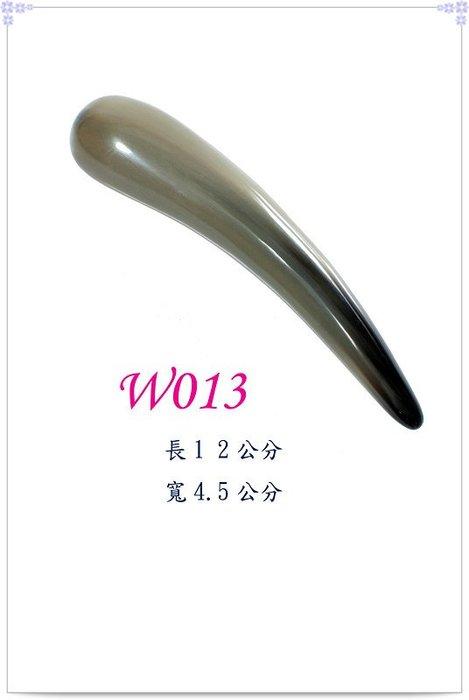 【白馬精品】稀有白羚羊角,山羊花角,小角指壓按摩棒。(W007,W009,W022)