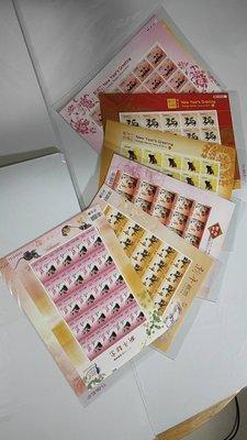 四輪生肖鼠,牛,虎,兔,龍,蛇小版張各1版,共120套 全品