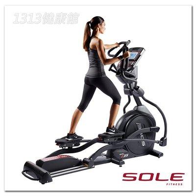 SOLE E35 交叉機/滑步機/橢圓機 全新公司貨 專人到府安裝 (另有.踏步機.美姿機)【1313健康館】