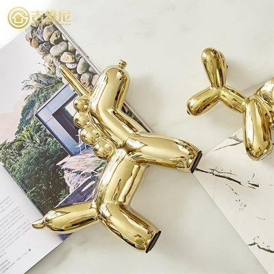 〖洋碼頭〗北歐ins風創意陶瓷氣球狗動物擺件家居飾品生日祝福禮物 jwn554