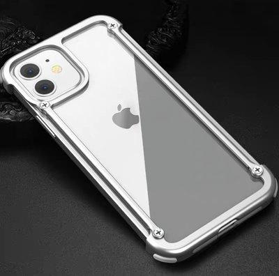 KINGCASE (現貨) iPhone 12 mini 5.4吋 金屬鋁合金邊框 手機套保護殼邊框殼