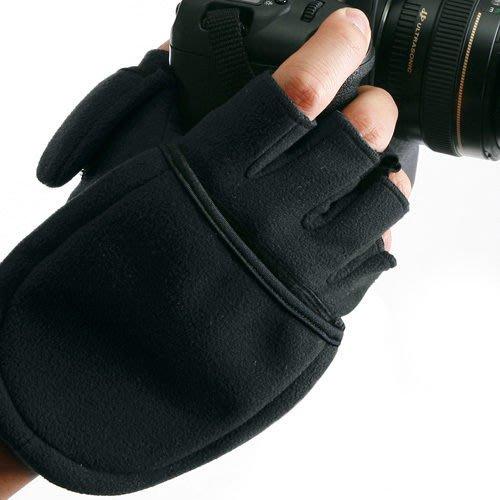呈現攝影-MATIN MULTI 多功能防寒手套 攝影手套 L/M號 黑/酒紅色 可露指 縮時 星軌 天文※
