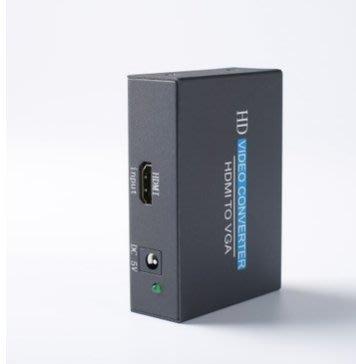 HDMI TO VGA 轉換器 VGA+R/L 轉HDMI VGA TO HDMI 1080P 金屬鐵殼