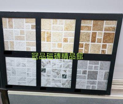 ◎冠品磁磚精品館◎國產精品 馬賽克造型 石英磚(共六色)-20X20 CM