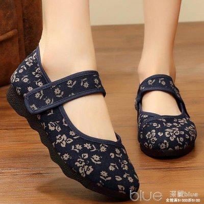 中老年人媽媽繡花奶奶平底布鞋女夏平跟老太太布鞋