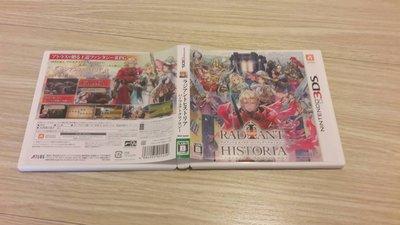 N3DS 3DS 光輝戰史 完美年代記 RADIANT HISTORIA 售1300