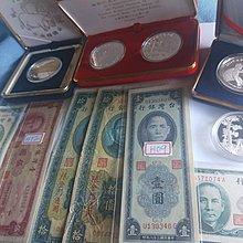 銀幣,紀念幣,生肖套幣,老台鈔,愛國獎券,各國錢幣,人民幣...歡迎選購