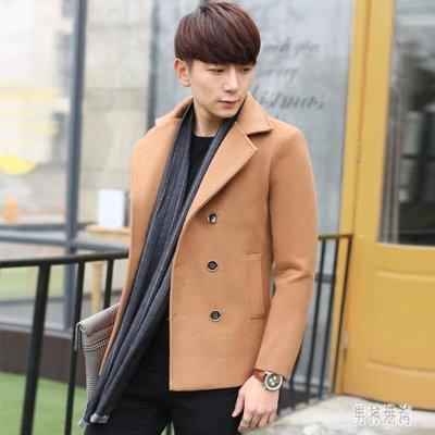 中大尺碼風衣 毛呢外套短款韓版修身秋冬新款青年英倫潮流呢子 AW12302