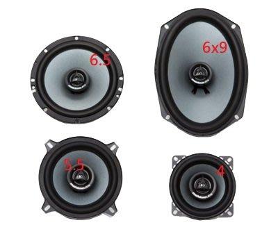 弘群MAXIMO ULTRA COAX 6x9吋同軸喇叭 新版本 美樂儀公司貨