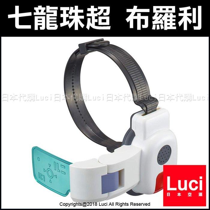 藍色 七龍珠超 戰鬥力探測器 史考特 戰鬥力計數器 弗利沙 布羅利 劇場版 LUCI日本代購