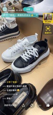 韓國 真皮 帆布鞋 變形 融化 超輕