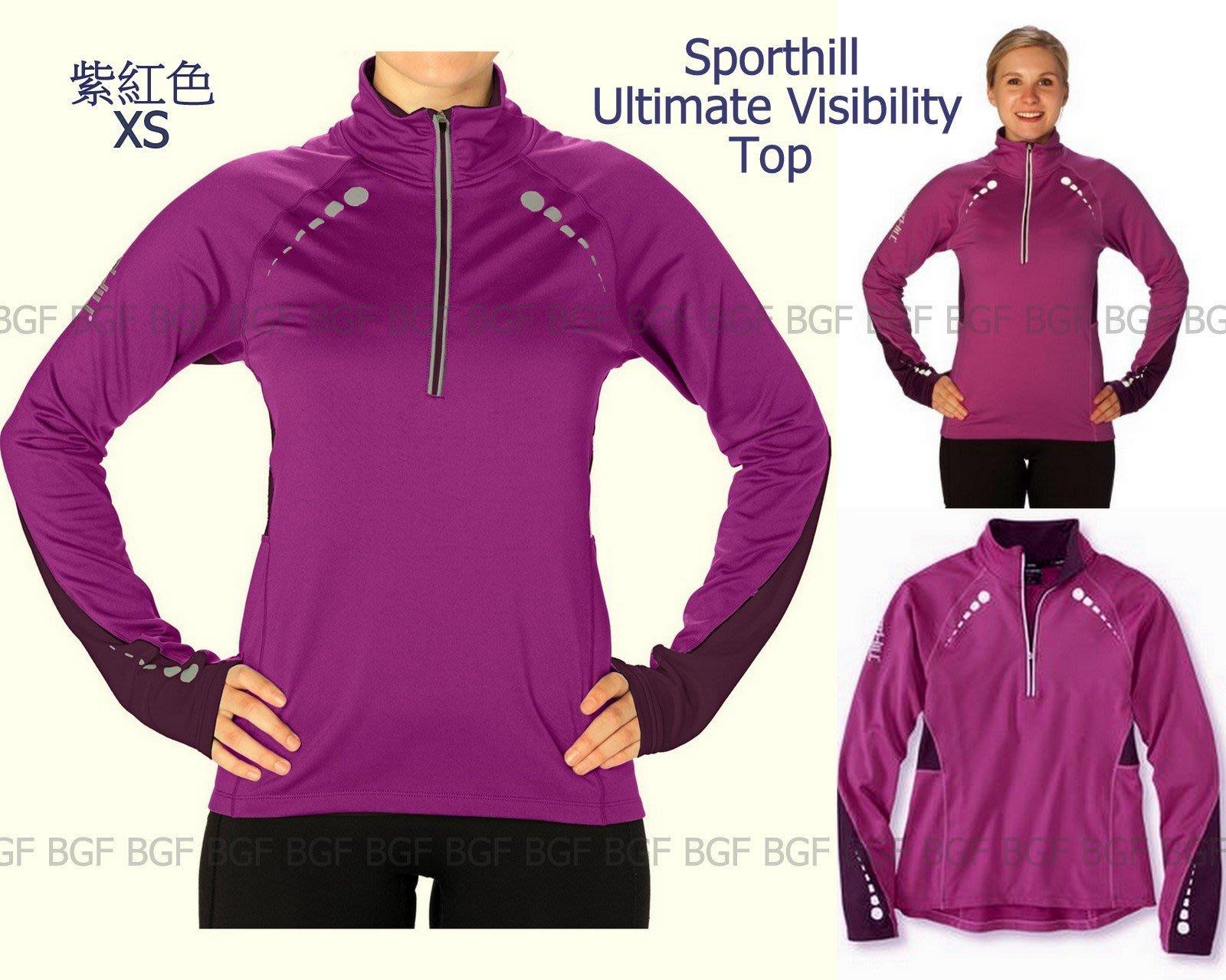 (寶金坊) Sporthill Ultimate Visibility Top 女快乾透氣防風透氣反光運動上衣 紫色XS