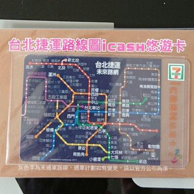 台北捷運路線圖icash悠遊卡-勁藍