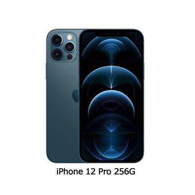 Apple iPhone 12 PRO 256G(空機)全新未拆封原廠公司貨11 I12 I11 PRO MAX