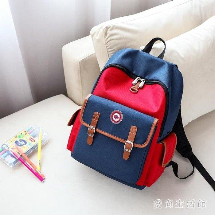 兒童書包 韓版小學生男童雙肩減負護兒童書包女童1-6年級6-12周歲 AW5254