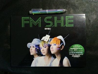 CD/M/ S.H.E / FM 我的電台 新歌+精選 / 早安您好 / 沿海公路的出口 / 天亮了 / 酸甜 / 女孩當自強 /  非錄音帶卡帶非黑膠