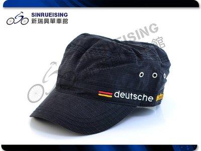 【阿伯的店】德國馬牌 Continental 技術軍帽 #KMS1083