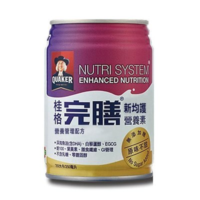 EMMA賣場~桂格完膳護新營養素醣營養管理配方(原味不甜)250mlx24罐 特價1650元免運費