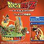 七龍珠 Z 卡卡洛特 DragonBall Z 日版 模型景品 同捆版 限量 全新 現貨 未拆封 只有1組