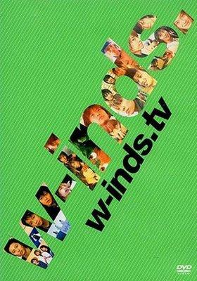 【出清價】w-inds. TV (2DVD)-0580020