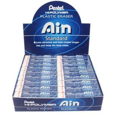 Pentel 飛龍牌 橡皮擦 ZETH07 (深藍)/一盒36個入(定15) 標準型塑膠擦 環保塑膠擦 標準型橡皮擦 M