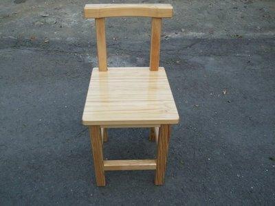 C007 {崙頂傳統原木家具行}~鐵杉木餐椅有靠背 歡迎 訂做 訂色
