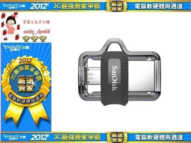【35年連鎖老店】SanDisk SDDD3 OTG 雙傳輸 USB 3.0 隨身碟 32GB有發票/5年保固