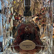 Hennessy XO Ice Experience Special Edition 2019