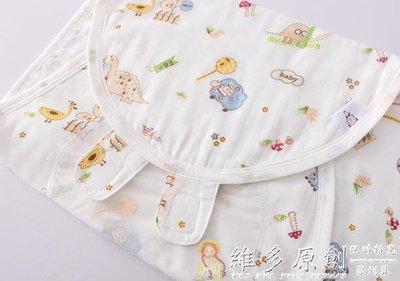 防踢被 竹趣新生嬰兒防驚跳繈褓純棉包巾春夏季睡袋嬰兒裹被抱被寶寶用品