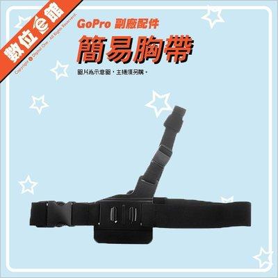 數位e館 GoPro 副廠配件 CNC自拍桿+彩色螺絲 多色可選 自拍桿 5節 自拍加長臂 運動攝影機 極限攝影機