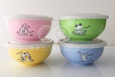 ZEBRA斑馬牌彩色隔熱兒童碗附蓋附湯匙 斑馬牌兒童碗 斑馬牌雙層不鏽鋼兒童碗 三色碗 斑馬兒童碗 斑馬隔熱碗