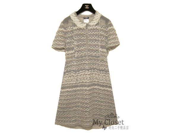 My Closet 二手名牌 CHANEL 2011 灰x 白色系小圓領蕾絲洋裝
