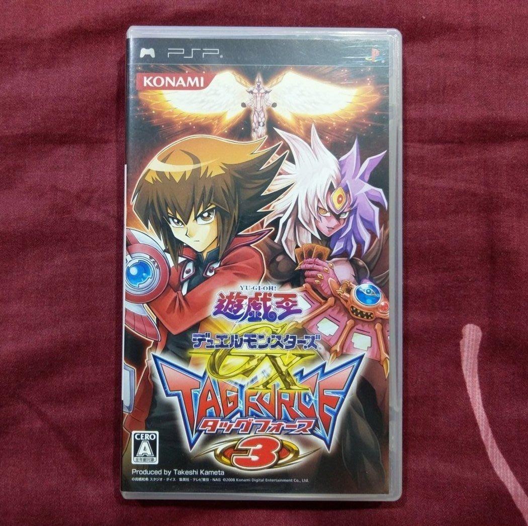 PSP Yu-Gi-Oh! 5Ds Tag Force 3 遊戲王 5Ds 雙重戰力3 (純日版)編號266