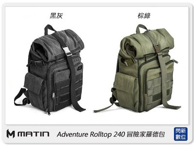 ☆閃新☆Matin Adventure...