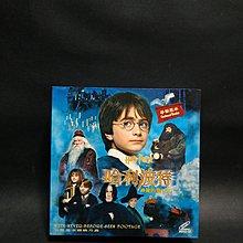 哈利波特VCD ( 屯門友愛邨)
