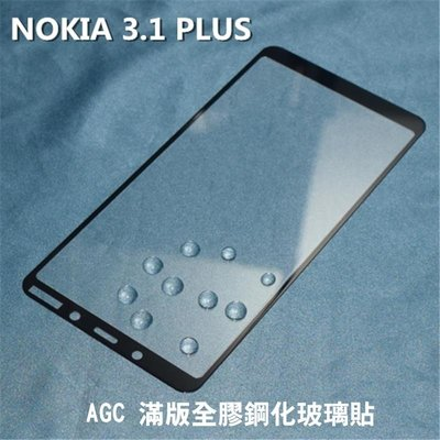 *phone寶*AGC NOKIA 3.1 Plus 滿版鋼化玻璃保護貼 全膠貼合 真空電鍍
