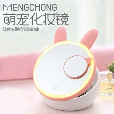 萌寵化妝鏡臺燈 創意梳妝公主鏡收納盒自然光觸摸感應折疊小夜燈