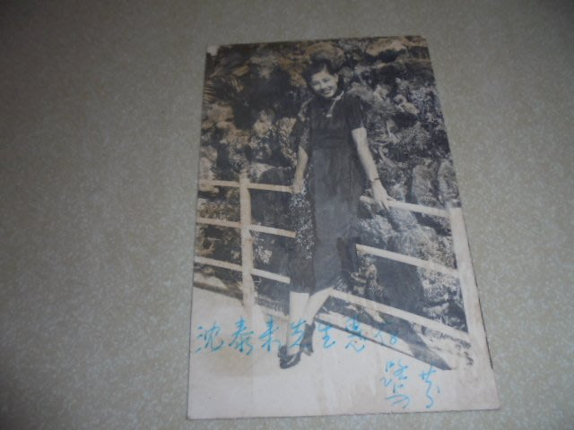 早期國民黨大陸淪陷前美女致贈紀念黑白照片1張有寫字*牛哥哥二手藏書