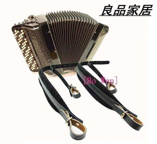 【優上精品】高級配件手風琴背帶 雙肩高厚海綿帶真皮肩帶結實耐用不含手風琴適合(Z-P3223)