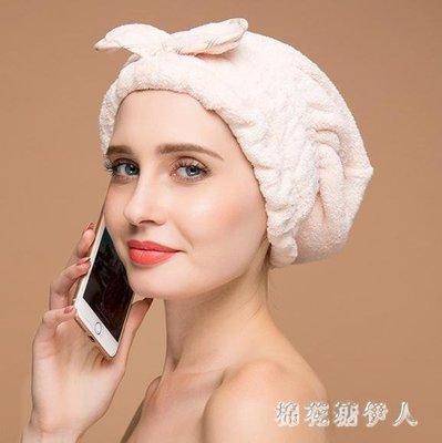 浴帽 干?帽女擦頭?的洗頭包頭兒童長?可愛成人速干強吸水毛巾浴帽 CP510
