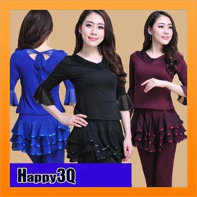 拉丁舞套裝裙擺跳舞服裝舞蹈衣服素色舞蹈大尺碼衣服-黑/紅/藍/紫M-4XL【AAA3963】